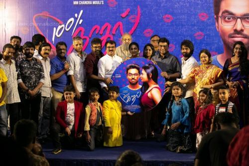 100 Kaadhal Audio Launch 2