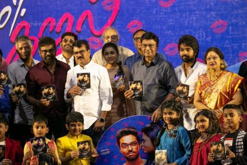 100 Kaadhal Audio Launch 4
