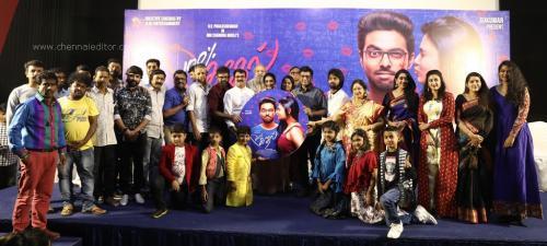 100 Kaadhal Audio Launch 6